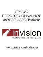 INVISION STUDIO. Фотограф Денис Мациевский.