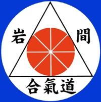 Секция Айкидо Ивама Рю